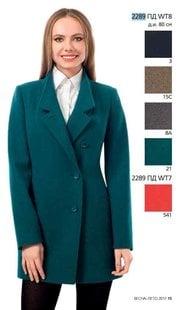 Пальто Avalon 2289 ПД TW8