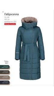 Пальто nBloom Габриэлла