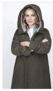 Пальто nBloom Нимфа